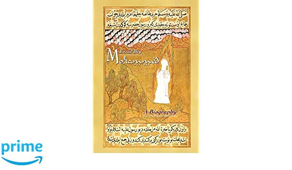 biography of prophet mohammed by essad bey pdf