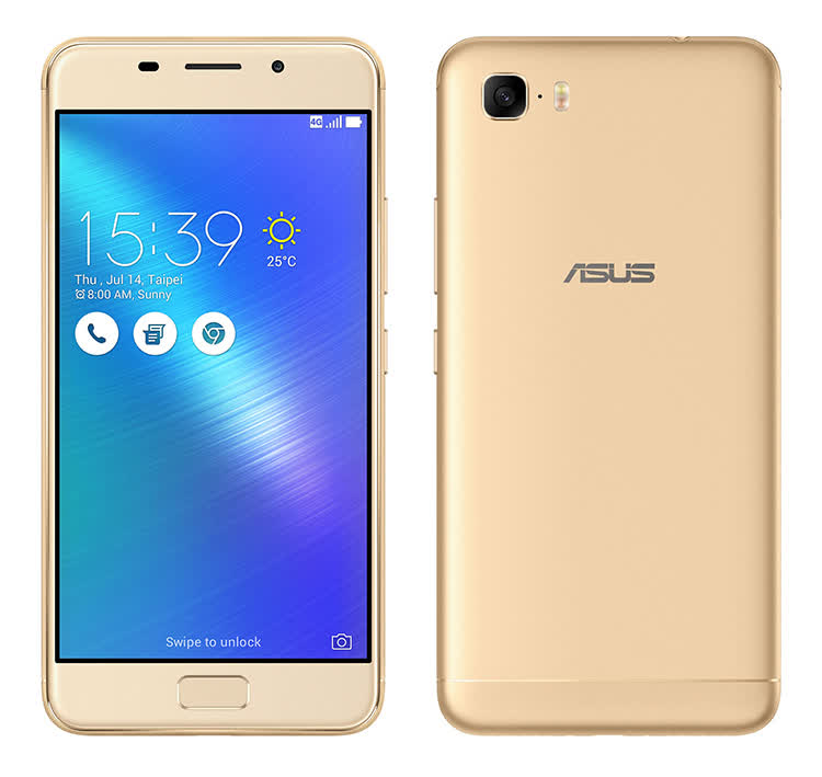 asus product guide august 2017