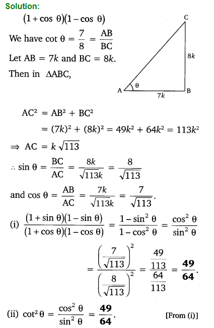 present value exercise and solution pdf