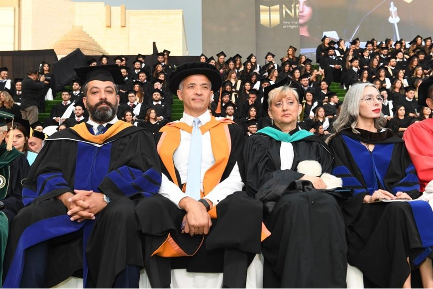 ndu guidelines for commencement ceremony